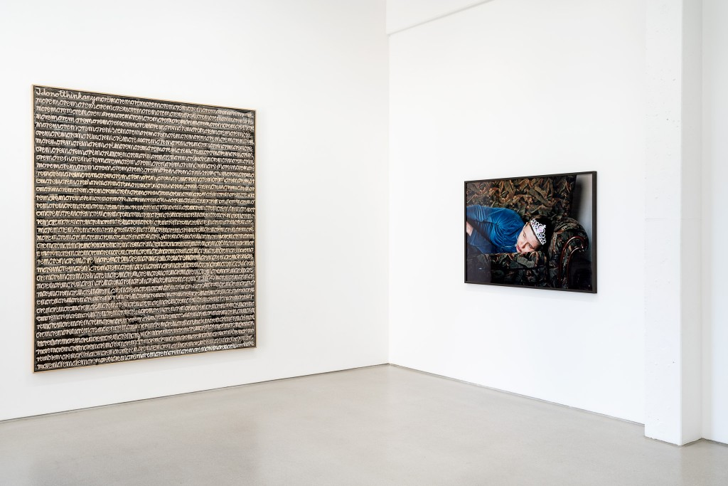 Installation view with art works by Stefan Vogel and Grit Hachmeister, exhibition: Wege zur Welt, 30 May – 15 September 2019, G2 Kunsthalle Leipzig © the artists & G2 Kunsthalle, photo: Dotgain.info