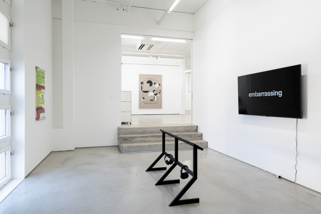 Installation view with WHERE WHAT HAPPENED TO PEOPLE HAPPENED IN THE HEAD (2018) by Nora Turato, in the background: Jose Dávila, exhibition: Wege zur Welt, 30 May – 15 September 2019, G2 Kunsthalle Leipzig © the artists & G2 Kunsthalle, photo: Dotgain.info