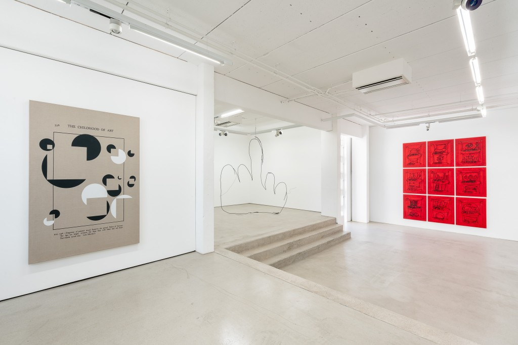 Installation view with art works by Jose Dávila, Petrit Halilaj and Matt Mullican from the exhibition WEGE ZUR WELT, 30 May – 15 September 2019, G2 Kunsthalle Leipzig © the artists & G2 Kunsthalle, photo: Dotgain.info