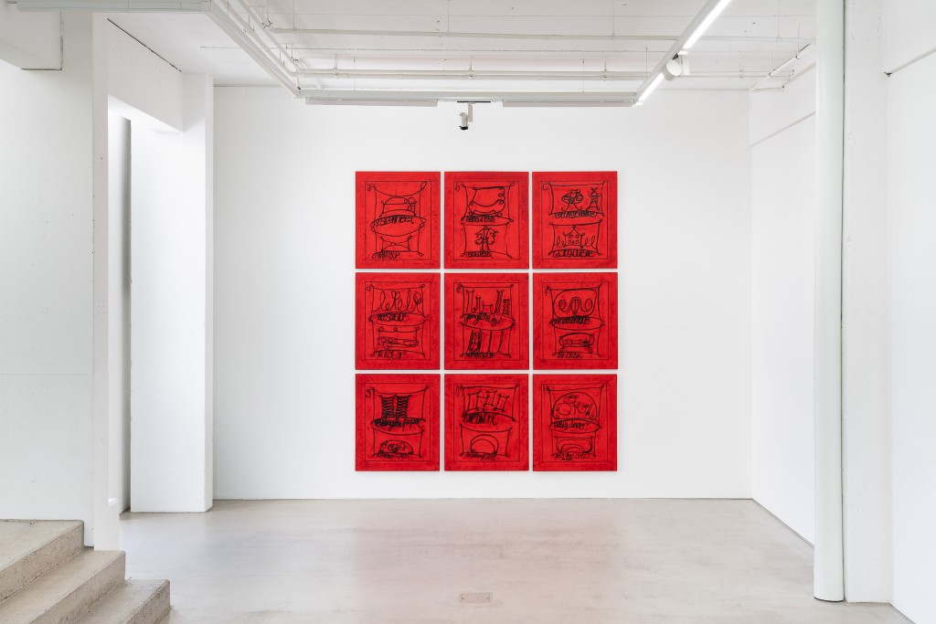 Installation view with LEARNING FROM THAT PERSON`S WORK (2009) by Matt Mullican, exhibition: Wege zur Welt, 30 May – 15 September 2019, G2 Kunsthalle Leipzig © Matt Mullican & G2 Kunsthalle, photo: Dotgain.info