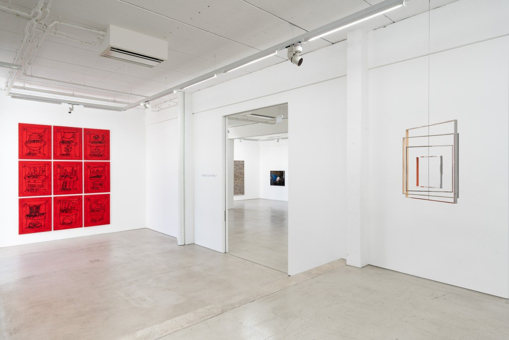 Installation view with art works by Matt Mullican and Jose Dávila, in the background: Stefan Vogel and Grit Hachmeister, exhibition: Wege zur Welt, 30 May – 15 September 2019, G2 Kunsthalle Leipzig © the artists & G2 Kunsthalle, photo: Dotgain.info